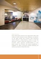 Буклет продукции BIBLIOTHECA 2012_Страница_03.jpg