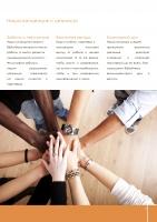 Буклет продукции BIBLIOTHECA 2012_Страница_05.jpg