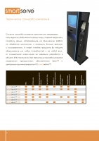 Буклет продукции BIBLIOTHECA 2012_Страница_06.jpg