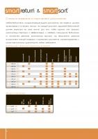 Буклет продукции BIBLIOTHECA 2012_Страница_08.jpg