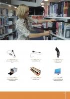Буклет продукции BIBLIOTHECA 2012_Страница_15.jpg