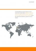 Буклет продукции BIBLIOTHECA 2012_Страница_19.jpg