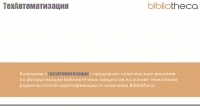 Bibl_opt-2014_01 (1).jpg