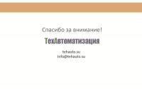 Bibl_opt-2014_01 (32).jpg