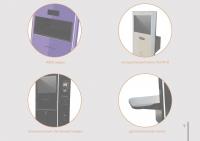 RFID-term_
